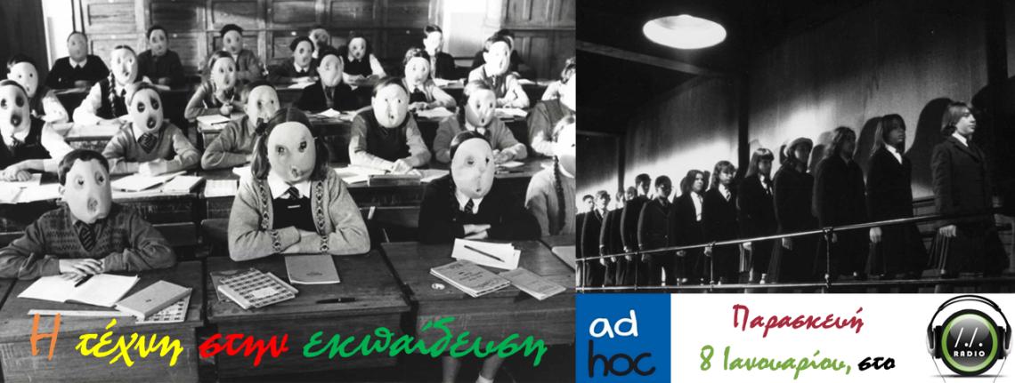 Ad Hoc - Education (3)
