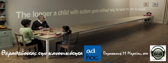 Ad Hoc - Autism
