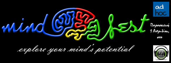 Ad Hoc - Mind Fest.png
